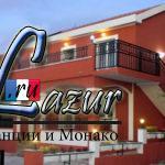 Новопостроенный дом в Кримовице, недалеко от Будвы, на два уровня площадью 156 м² на участке 204 м². «Под ключ».