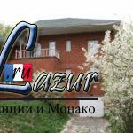 Можайское шоссе, 4 км от Мкад, пос. Ромашково. 320 кв.м, 10 соток земли. 2 м/м. Рядом озеро, лес, горнолыжная трасса, конная база. Удобное транспортное сообщение.