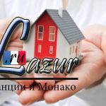 Аренда недвижимости в Европе